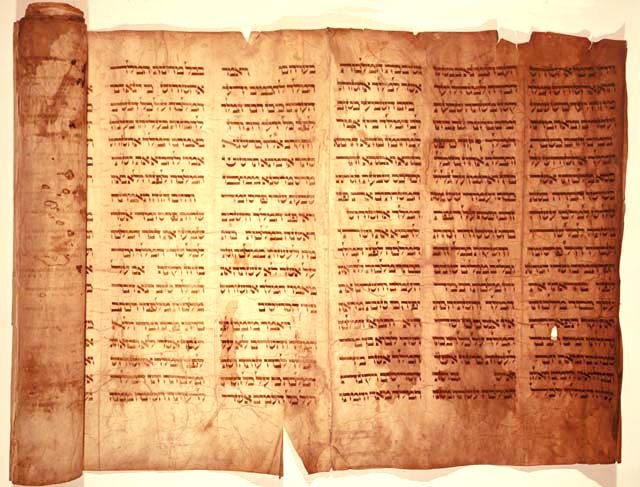 archaelogical-bible-scroll
